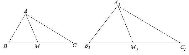 Свойства подобных треугольников с примерами Свойства подобных треугольников