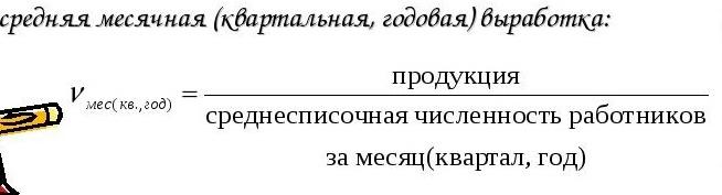 exam ref 70